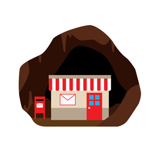 Post fun facts #8 - Stamp cave