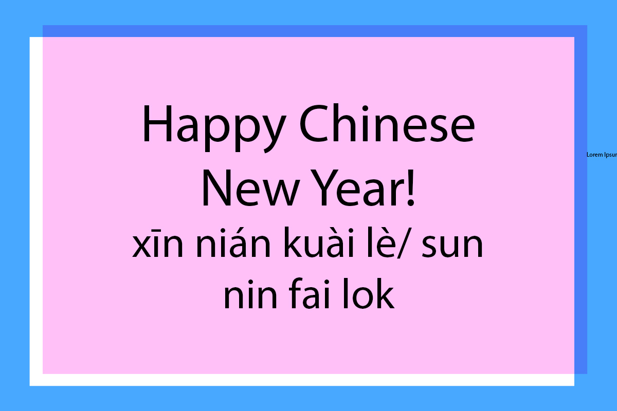 Happy Chinese New Year quote!