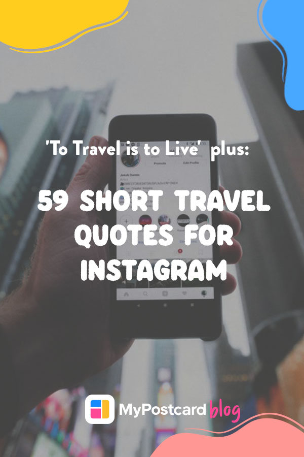 short travel quotes pin