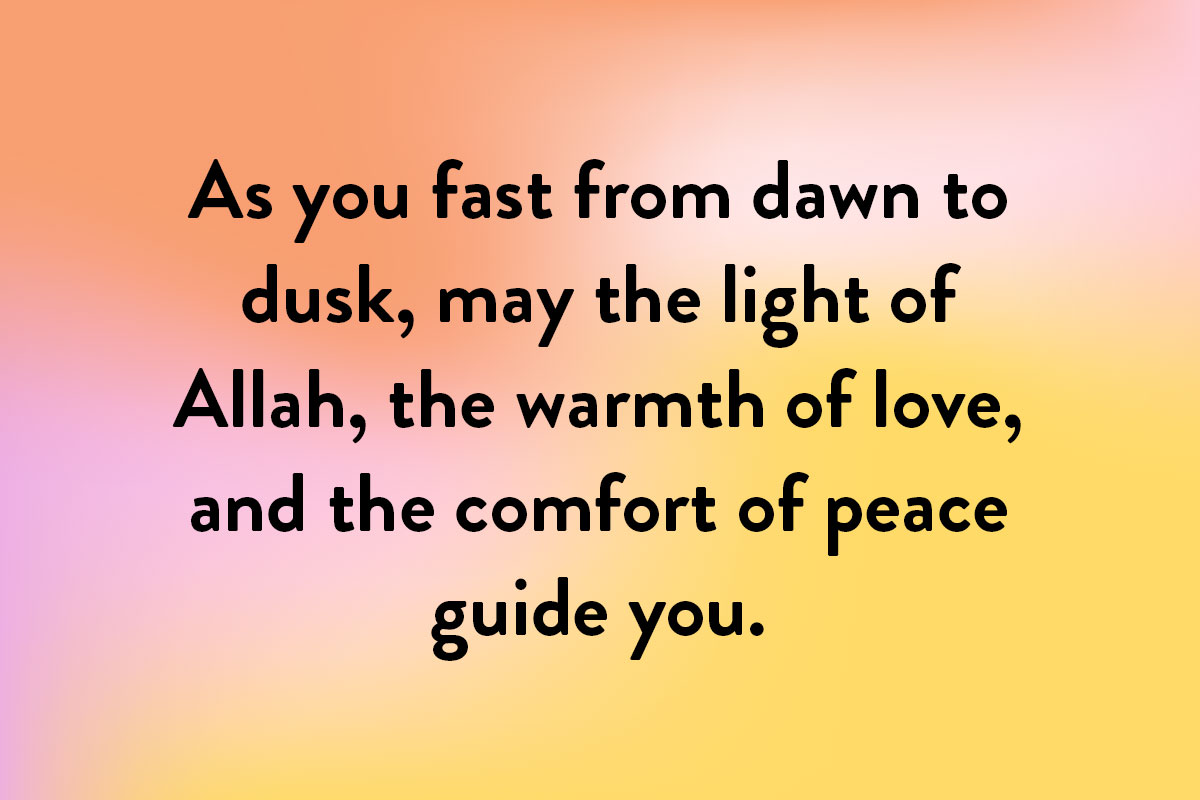 A traditional Ramadan quote for your greetings